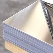 01539246824_Aluminum_Sheet_3003-300x300_1